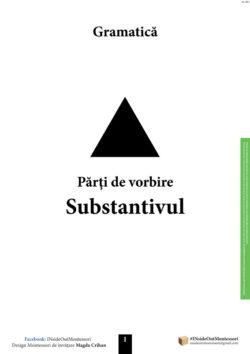 Substantivul